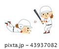 野球をする女性 43937082