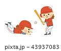 野球をする女性 43937083