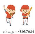 野球をする女性 43937084