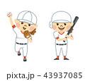 野球 野球選手 女性のイラスト 43937085