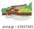 福岡県太宰府市/太宰府天満宮 43937483
