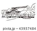 福岡県太宰府市/太宰府天満宮 43937484