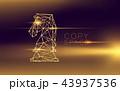 ベクトル チェス 未来のイラスト 43937536