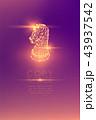 ベクトル チェス ワイヤーフレームのイラスト 43937542