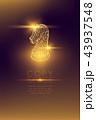 ベクトル チェス ワイヤーフレームのイラスト 43937548