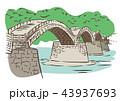 山口県岩国市/錦帯橋 43937693