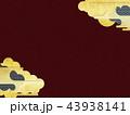 和-背景-金-雲-霞-波 43938141