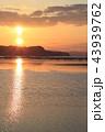 日の出 朝日 瀬戸内の写真 43939762