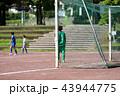 サッカー ゴールキーパー 試合の写真 43944775