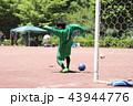少年サッカー 43944776