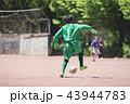 少年サッカー 43944783