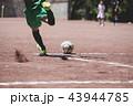 少年サッカー 43944785
