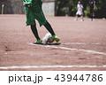 少年サッカー 43944786