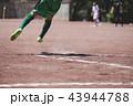 少年サッカー 43944788