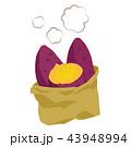 焼き芋のイラスト 43948994