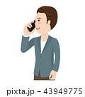 ビジネスマン ビジネス オフィスカジュアルのイラスト 43949775