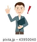 ビジネスマン ビジネス オフィスカジュアルのイラスト 43950040