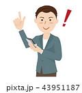 ビジネスマン ビジネス オフィスカジュアルのイラスト 43951187