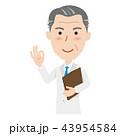 医者 診察 43954584