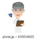 医者 診察 43954605