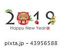 亥 達磨 亥年のイラスト 43956588