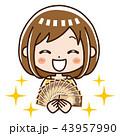 女性 お金 人物のイラスト 43957990