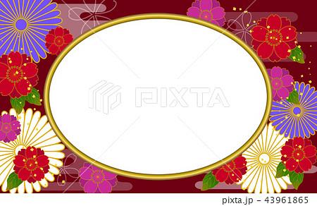 メッセージカード 和風のイラスト素材 43961865 Pixta