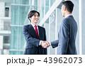 握手 ビジネスマン ビジネスの写真 43962073