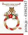 亥年 年賀状 イノシシのイラスト 43962947