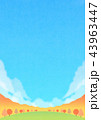 秋 山 紅葉のイラスト 43963447