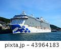 長崎港 港 客船の写真 43964183