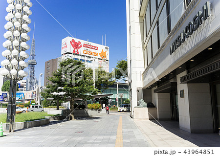 名古屋市中区栄 栄交差点 名古屋栄三越前 43964851