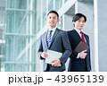ビジネスマン ビジネス 手帳の写真 43965139