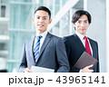 ビジネスマン ビジネス 手帳の写真 43965141