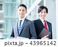 ビジネスマン ビジネス 手帳の写真 43965142