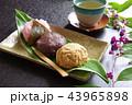 和菓子 おはぎ 桜餅の写真 43965898