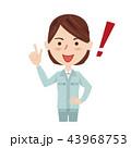 ベクター 作業員 女性のイラスト 43968753