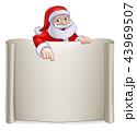 クリスマス さんた サンタのイラスト 43969507