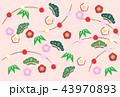 松竹梅 年賀状素材 餅花のイラスト 43970893