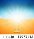 背景 日光 日向のイラスト 43973148