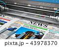 ニュース お知らせ 知らせのイラスト 43978370
