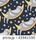 ナマケモノ フラット 平のイラスト 43981590