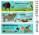 Hunting animals, birds and rifles 43983215