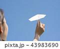 紙飛行機 43983690