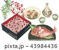 お祝い 赤飯・祝い鯛 43984436