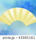 和紙 青 和柄のイラスト 43985161