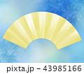 和紙 青 和柄のイラスト 43985166