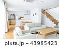 リビング リビングルーム 住まい 住宅 家 43985423