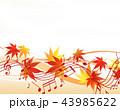 音楽 五線譜 紅葉 ト音記号 譜面 音符 ミュージック 43985622