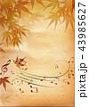 音楽 五線譜 紅葉 ト音記号 譜面 音符 ミュージック 43985627